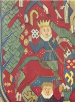 Detail of tapestry depicting the Three Magi and the Adoration, Skjåk, Norway, dated 1661